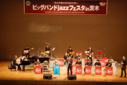 2015bigband_yamazaki03